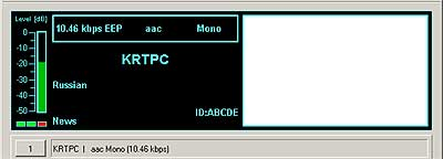 KRTPC on 3930 kHz from (?)