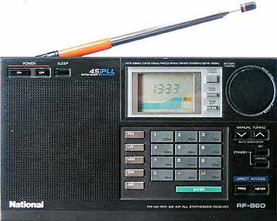 how to listen to drm on shortwave